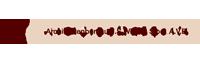 Woei A Soei logo